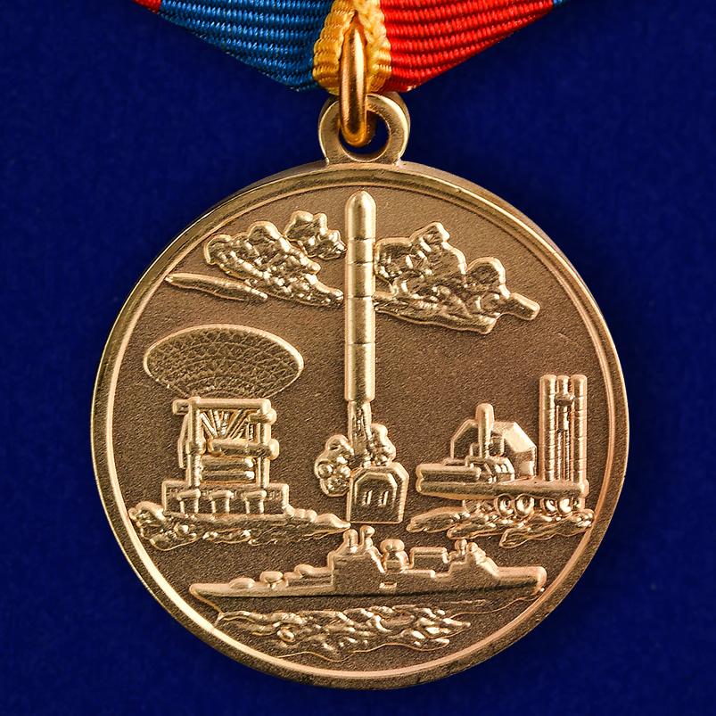 Медаль «За разработку, внедрение и эксплуатацию систем вооружения»