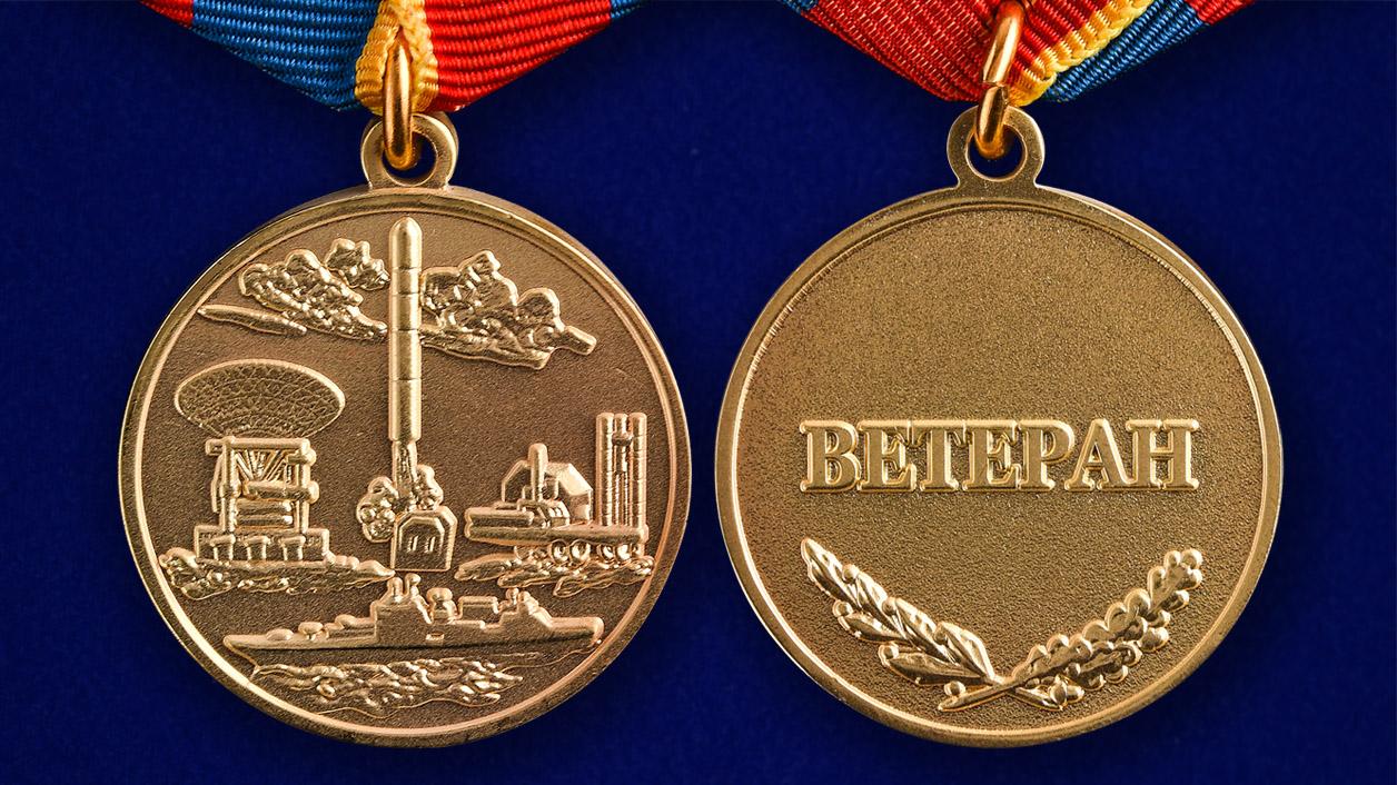 Медаль «За разработку, внедрение и эксплуатацию систем вооружения» - аверс и реверс