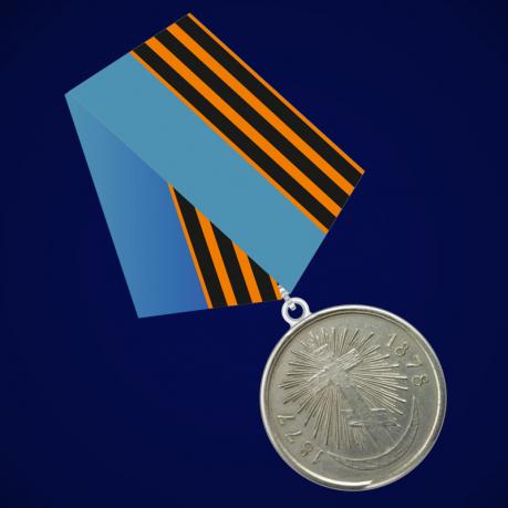 """Медаль """"За русско-турецкую войну 1877-1878 гг."""""""