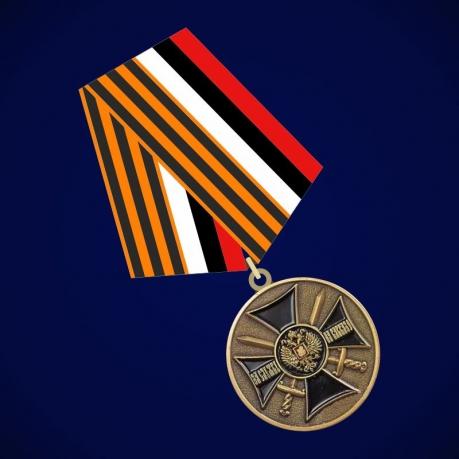 Медаль За службу на Кавказе