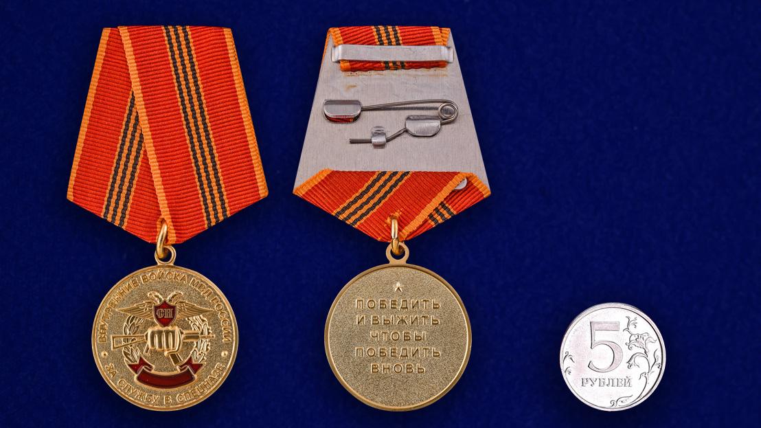 """Медаль """"За службу в спецназе ВВ""""-сравнительный размер"""