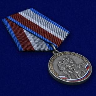 """Купить медаль """"За службу в спецподразделениях"""""""