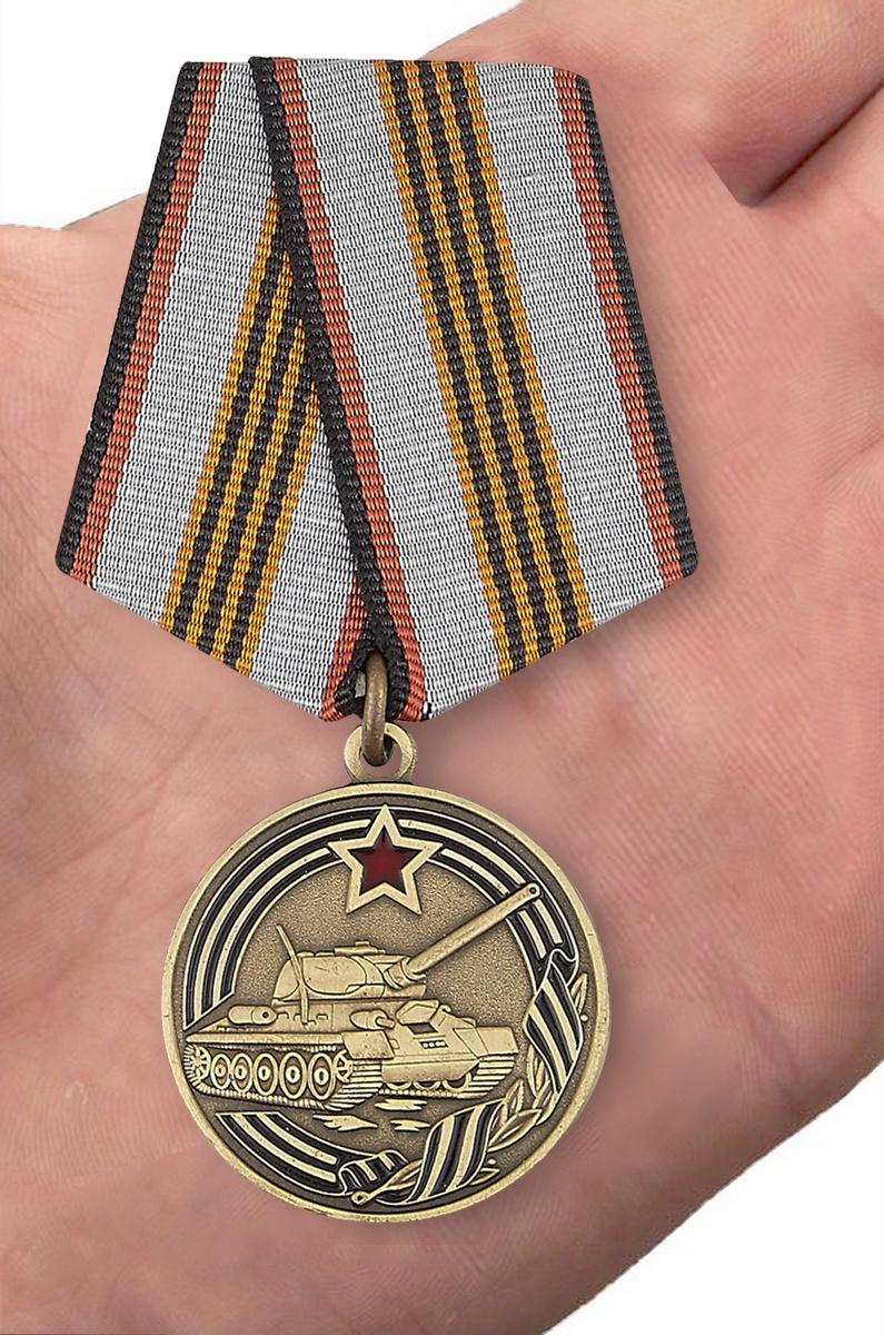 Медаль За службу в Танковых войсках - вид на ладони