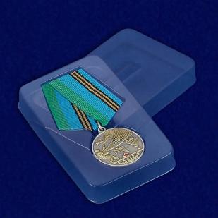 Футляр к медали «За службу в ВДВ» Афган