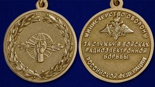 """Медаль """"За службу в войсках радиоэлектронной борьбы"""" - аверс и реверс"""
