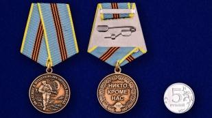Медаль За службу в Воздушно-десантных войсках-сравнительный размер