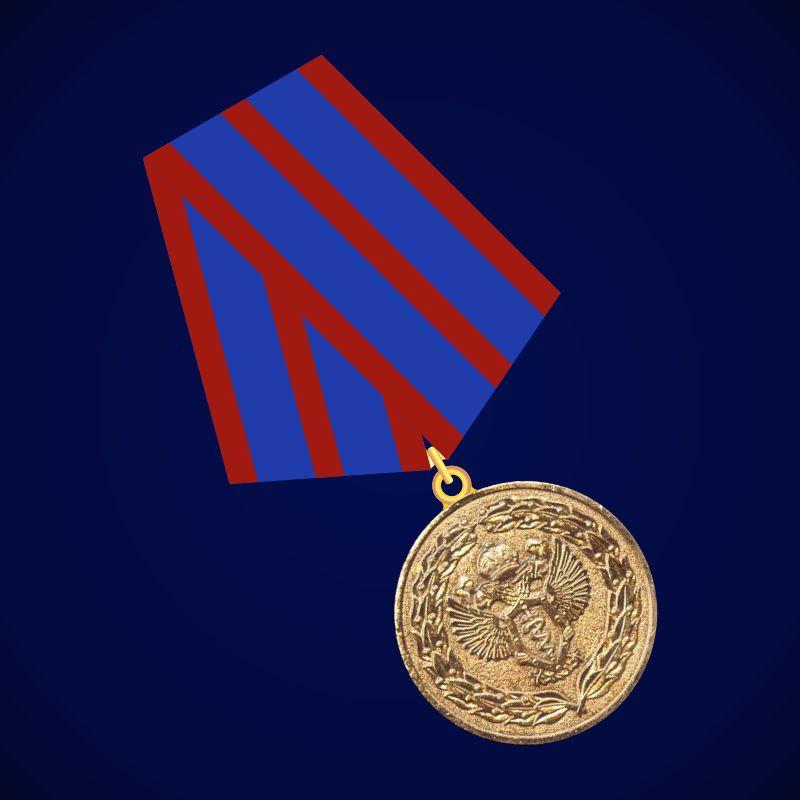 """Медаль """"За содействие органам наркоконтроля"""" ФСКН России"""