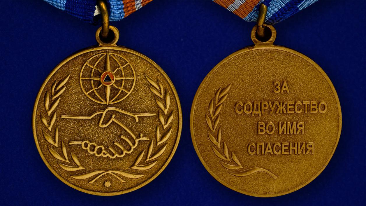 Медаль «За содружество во имя спасения» МЧС России - аверс и реверс