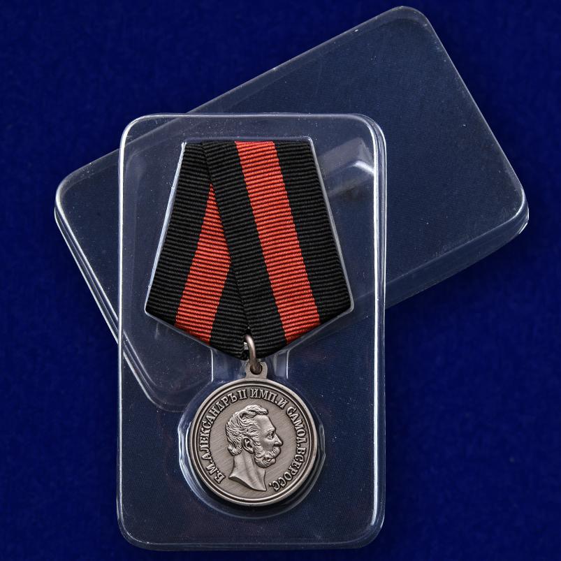 """Медаль """"За спасение погибавших"""" Александр II в футляре"""