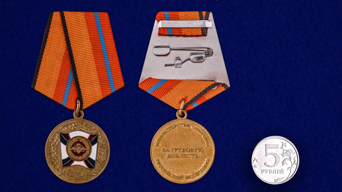 Медаль «За трудовую доблесть» МО - сравнительный вид.