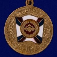 Медаль «За трудовую доблесть» МО