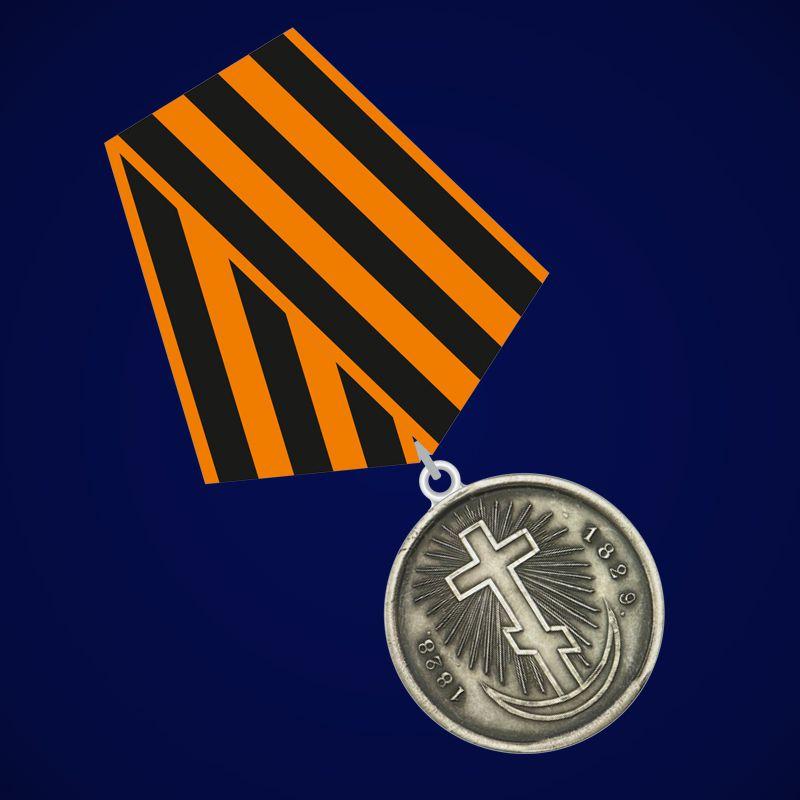 """Медаль """"За Турецкую войну 1828-1829"""""""