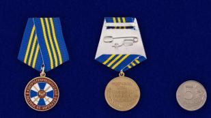 """Медаль """"За участие в контртеррористической операции"""" высокого качества"""