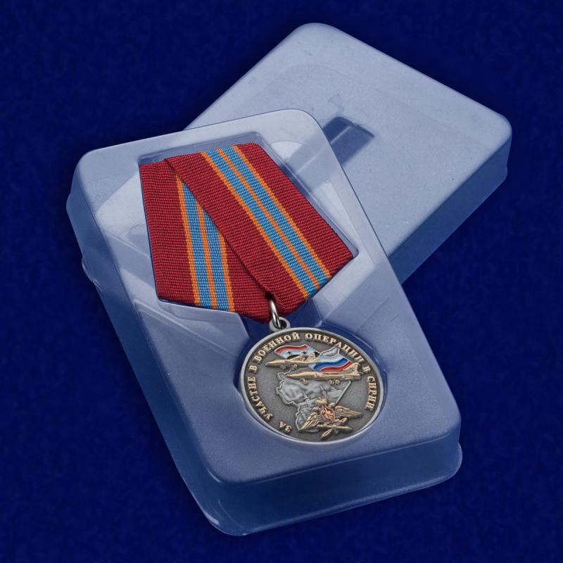 """Заказать медаль """"За участие в военной операции в Сирии"""" оптом и в розницу"""