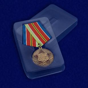 """Медаль """"За укрепление боевого содружества"""" СССР в футляре"""