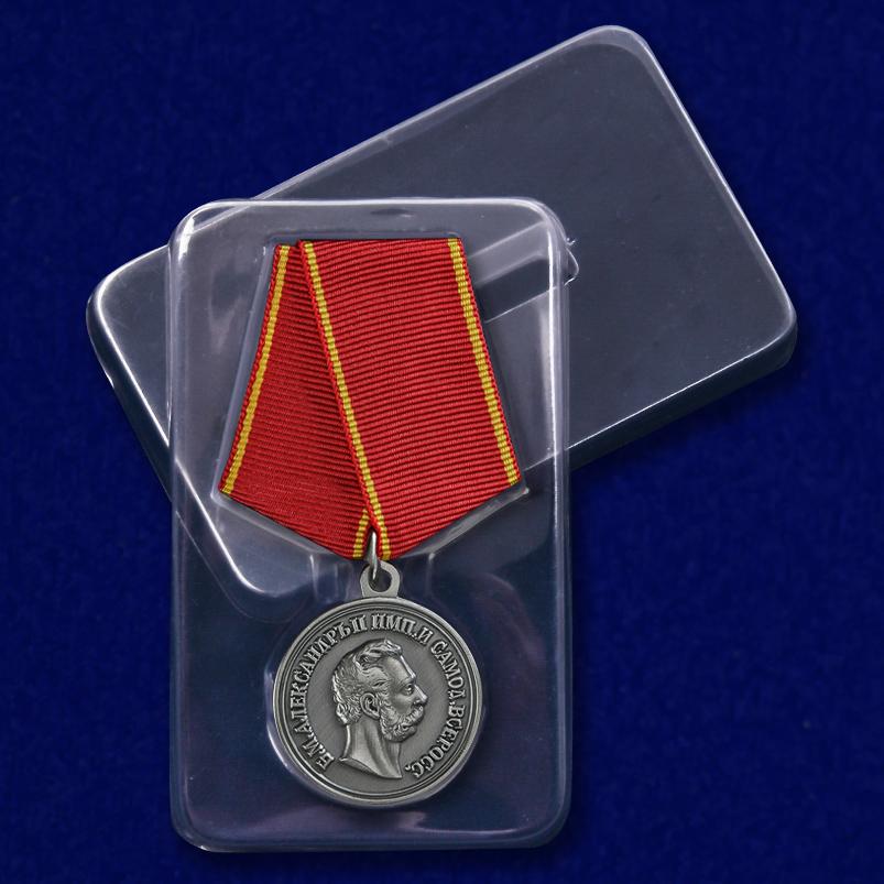 """Медаль """"За усердие"""" Александр 2 с доставкой"""