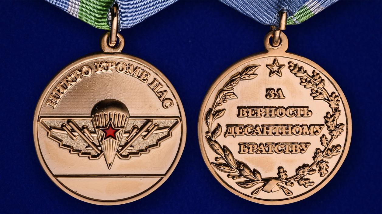 """Медаль """"За верность десантному братству"""" - аверс и реверс"""