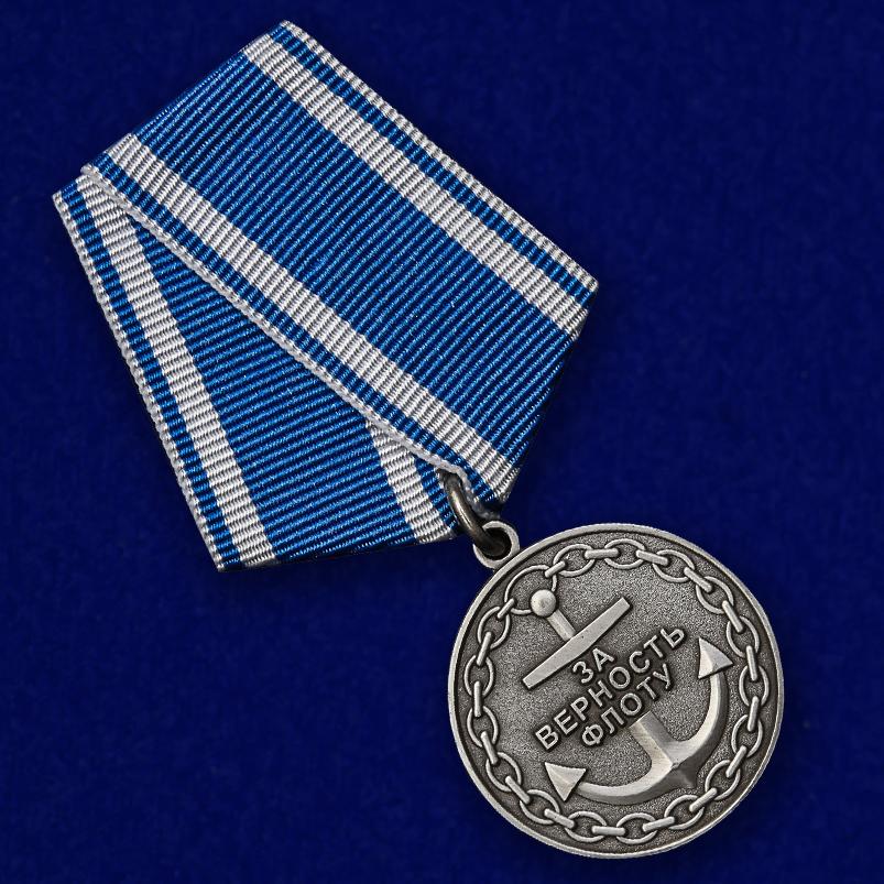 """Купите медаль """"За верность флоту"""" по символической цене"""