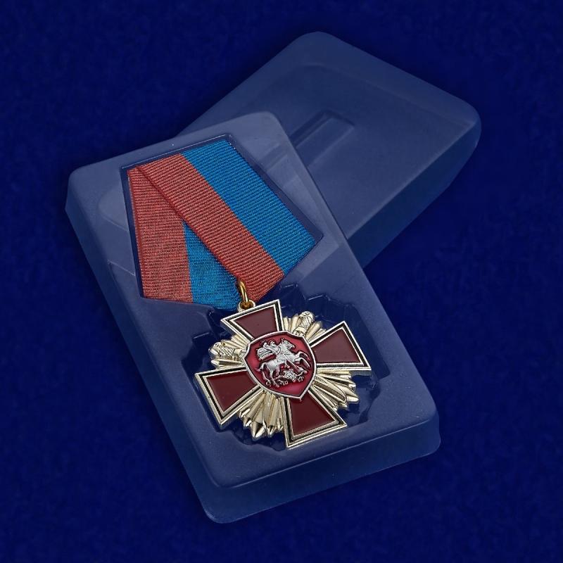 Выгодно заказать медаль «За веру и службу России»