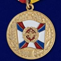 Медаль «За воинскую доблесть» 1 степени