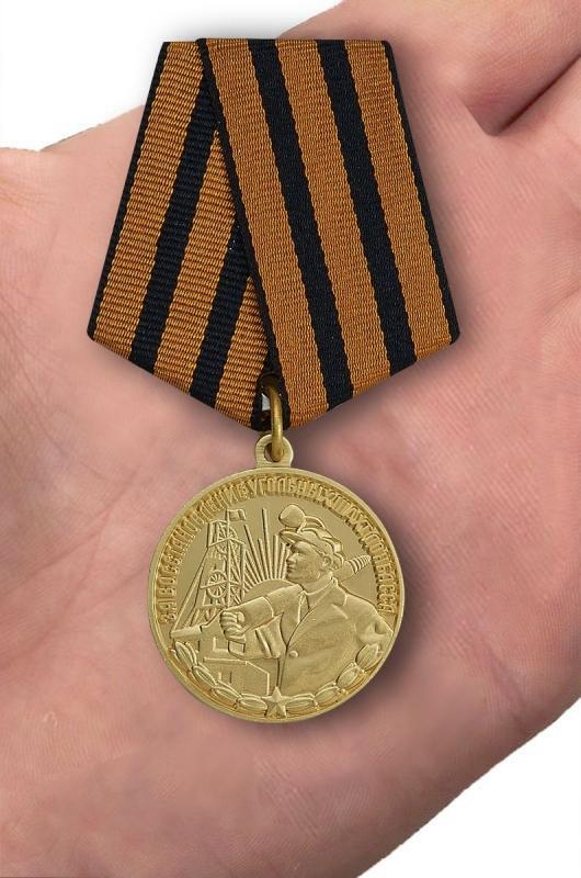 Заказать медали За восстановление угольных шахт Донбасса оптом и в розницу