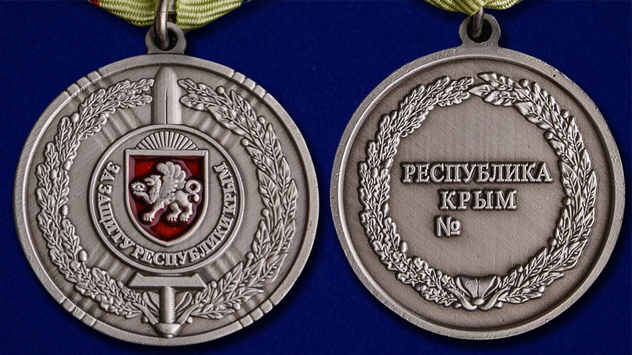 """Медаль """"За защиту Республики Крым"""" - аверс и реверс"""
