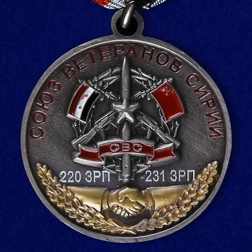 """Медаль """"За военную операцию в Сирии"""" для вручения ветеранам"""