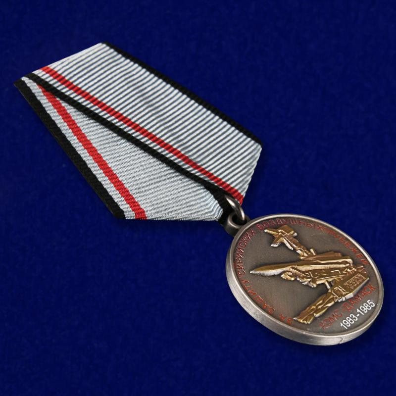 """Купить Медаль """"За военную операцию в Сирии"""""""