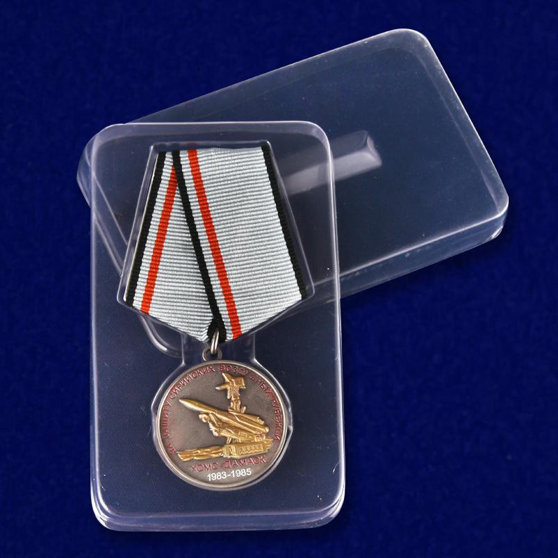"""Медаль """"За военную операцию в Сирии"""" в футляре"""