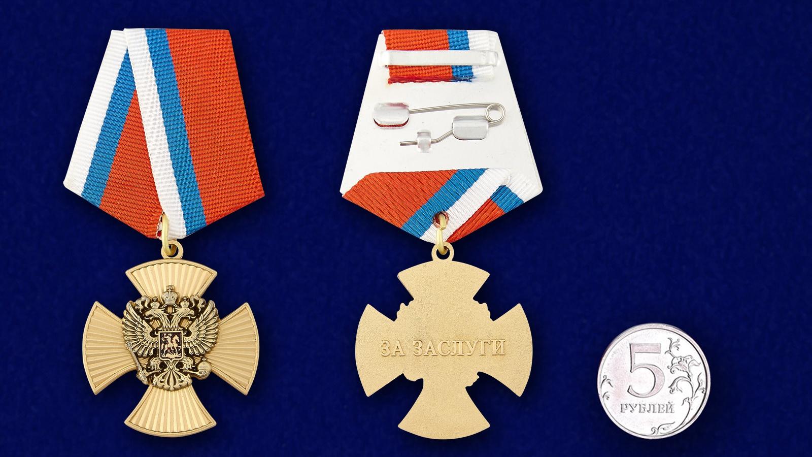 Медаль За заслуги (крест с накладным орлом РФ) - сравнительный размер