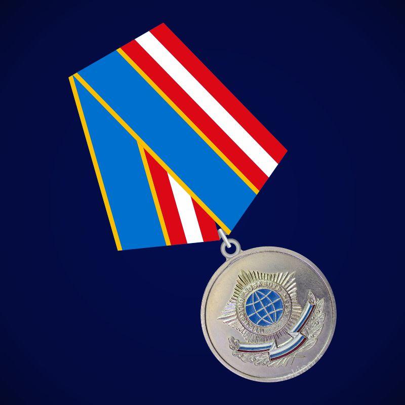 Медаль За заслуги СВР России