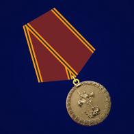 """Медаль """"За заслуги в деятельности"""""""