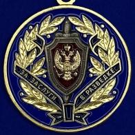 """Медаль """"За заслуги в разведке"""""""
