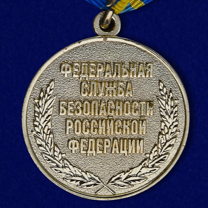 """Медаль """"За заслуги в разведке"""" заказать оптом"""