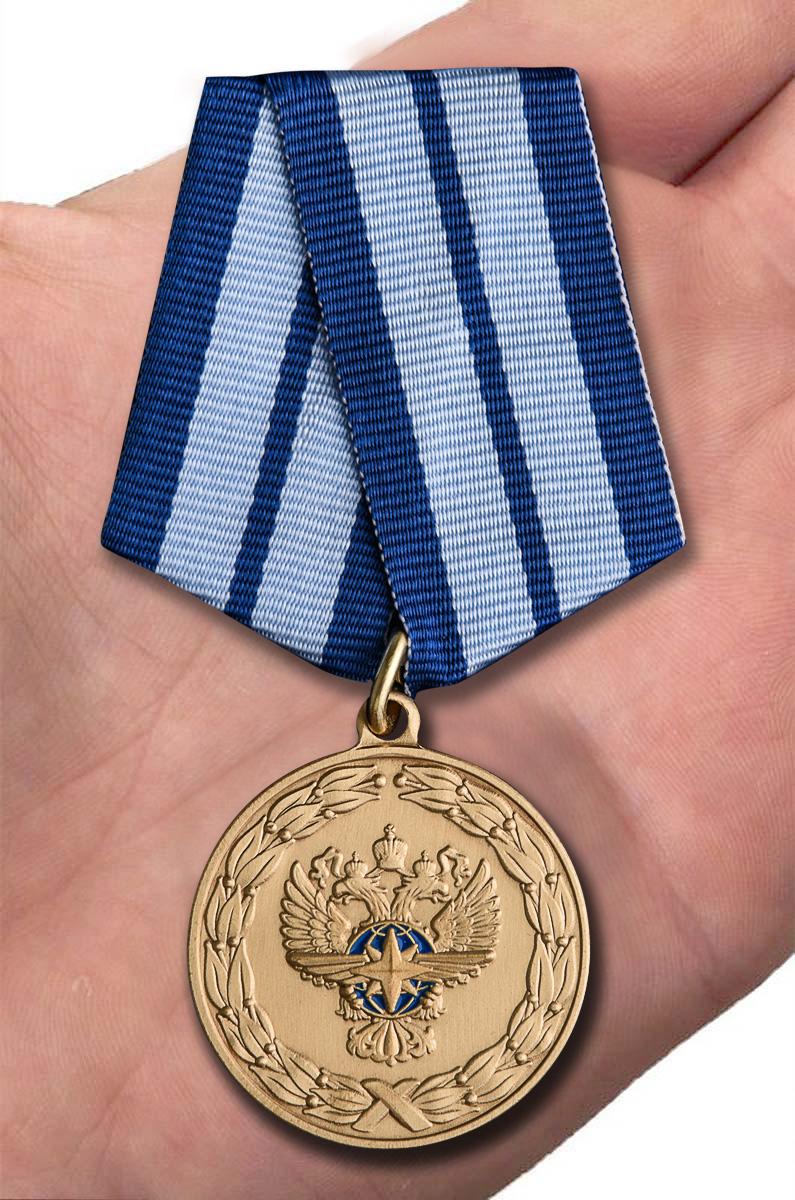 """Медаль """"За заслуги в развитии транспортного комплекса России"""" с доставкой"""
