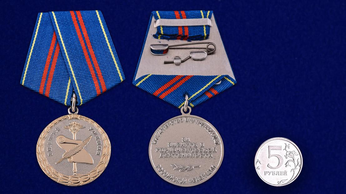 Медаль МВД России «За заслуги в управленческой деятельности» 2 степени - сравнительные размеры