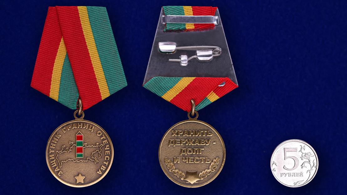 Медаль «Защитник границ Отечества» - сравнительный размер