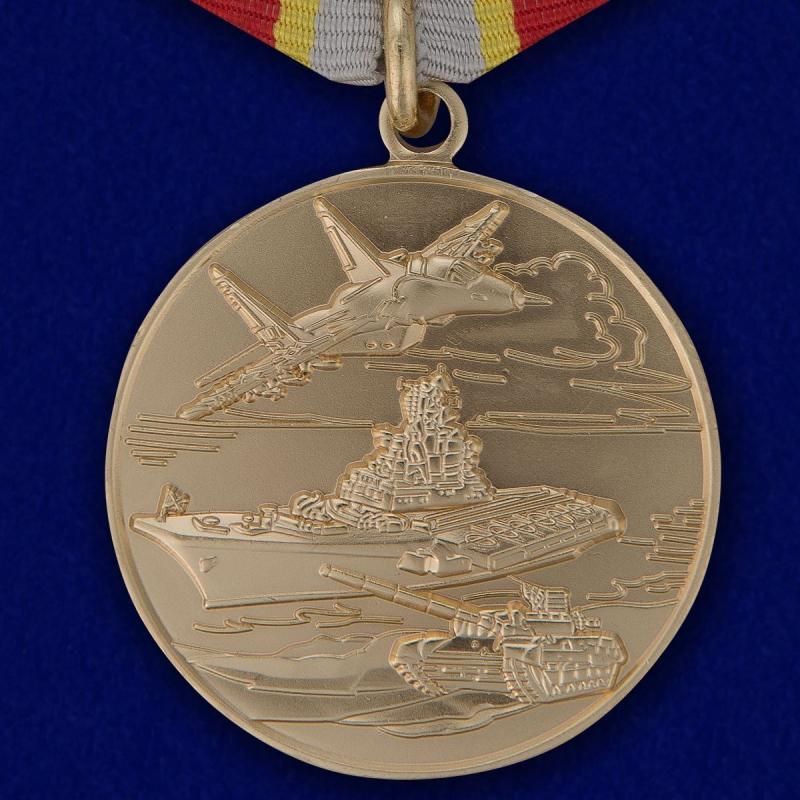 Аверс общественной медали Защитнику Отечества