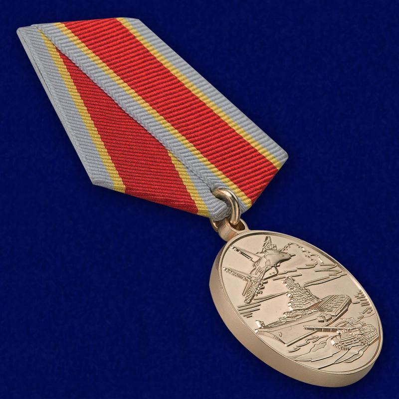Общественная медаль Защитнику Отечества