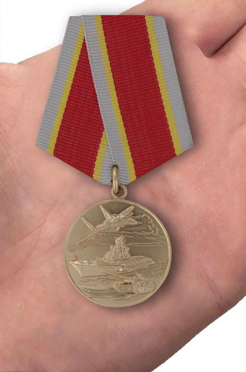 Медаль России «Защитнику Отечества» с доставкой