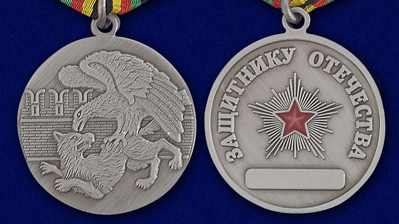 Цена медали «Защитнику Отечества» с орлом