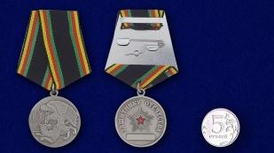 Заказать медаль «Защитнику Отечества» с орлом