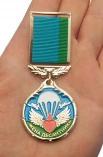 "Медаль ""Жена десантника""- общий вид"