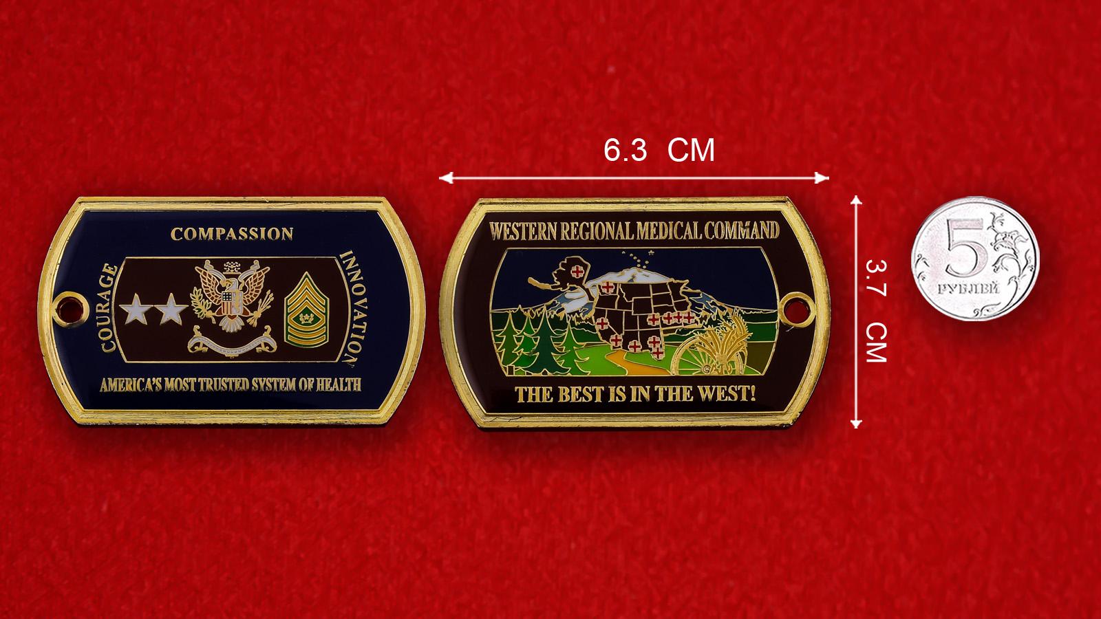 """Медальон """"Западное региональное медицинское командование армии США"""""""