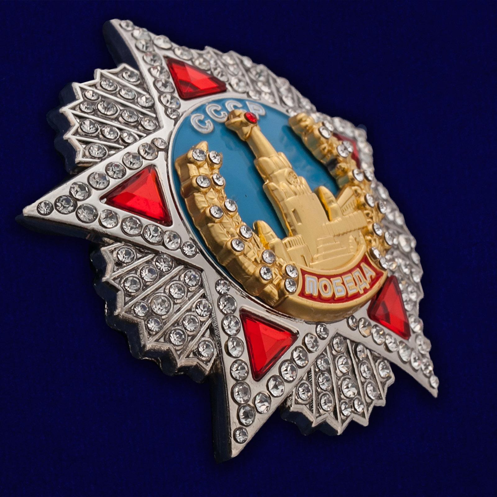 """Мини-копия """"Орден Победа"""" с доставкой"""