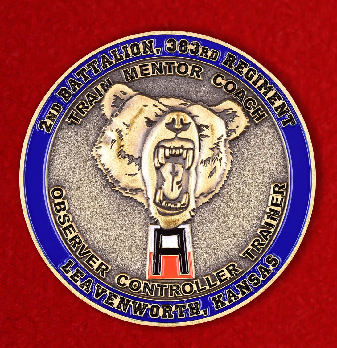 """Монета армии США """"За отличную службу во 2-м батальоне 383-го полка"""""""