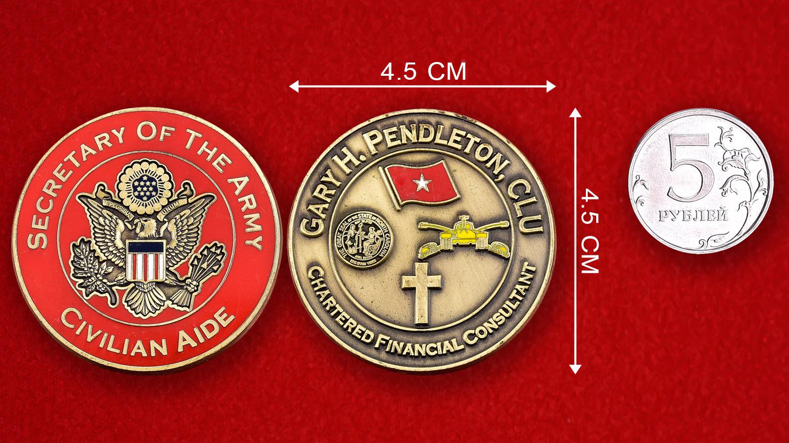 """Монета США """"Консультант по финансам Министра сухопутных войск Гэри Х. Пендлтон"""""""