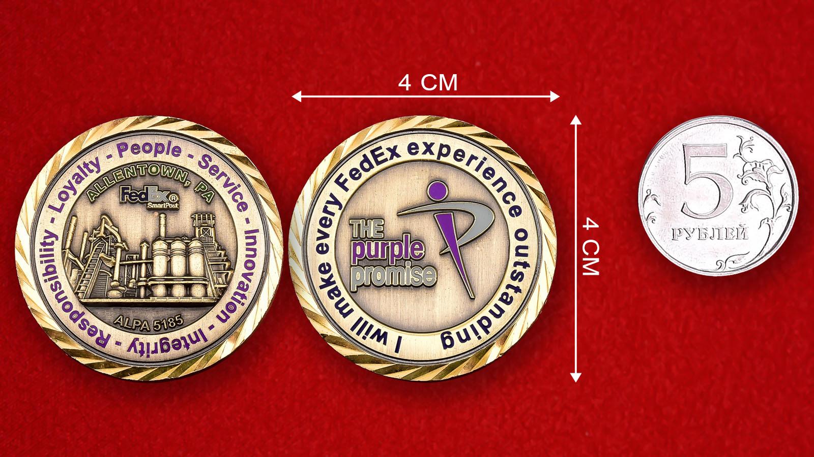 "Монета США ""Отделение компании авиаперевозок FedEx в Аллентауне, Пенсильвания"""