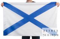 Морской Андреевский флаг на сетке