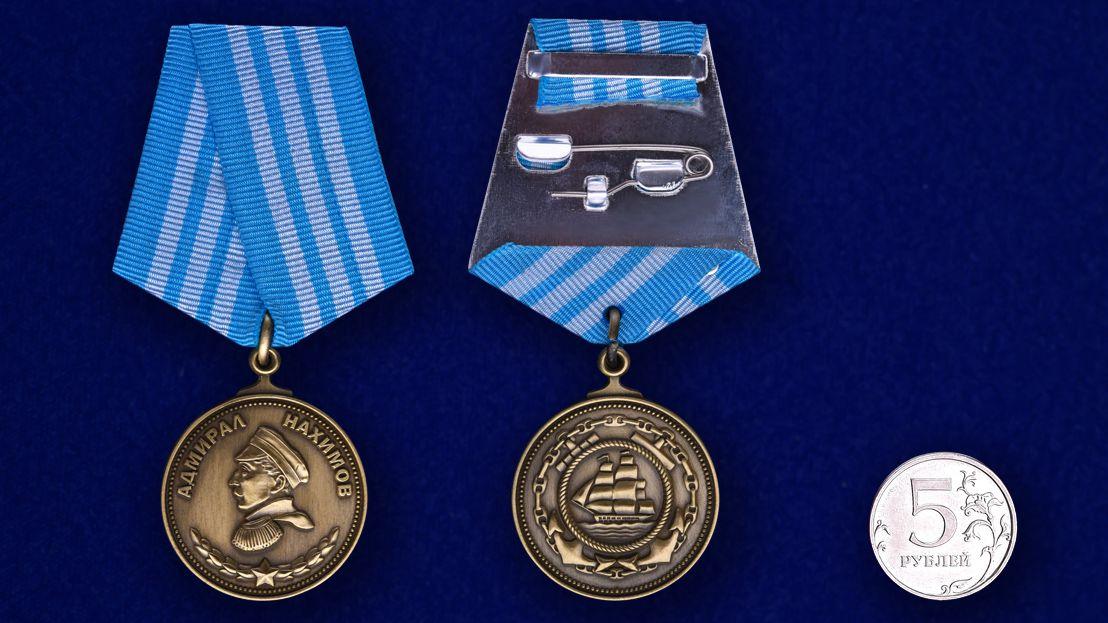 Медаль Нахимова (муляж) - сравнительный размер